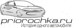 priorochka.ru